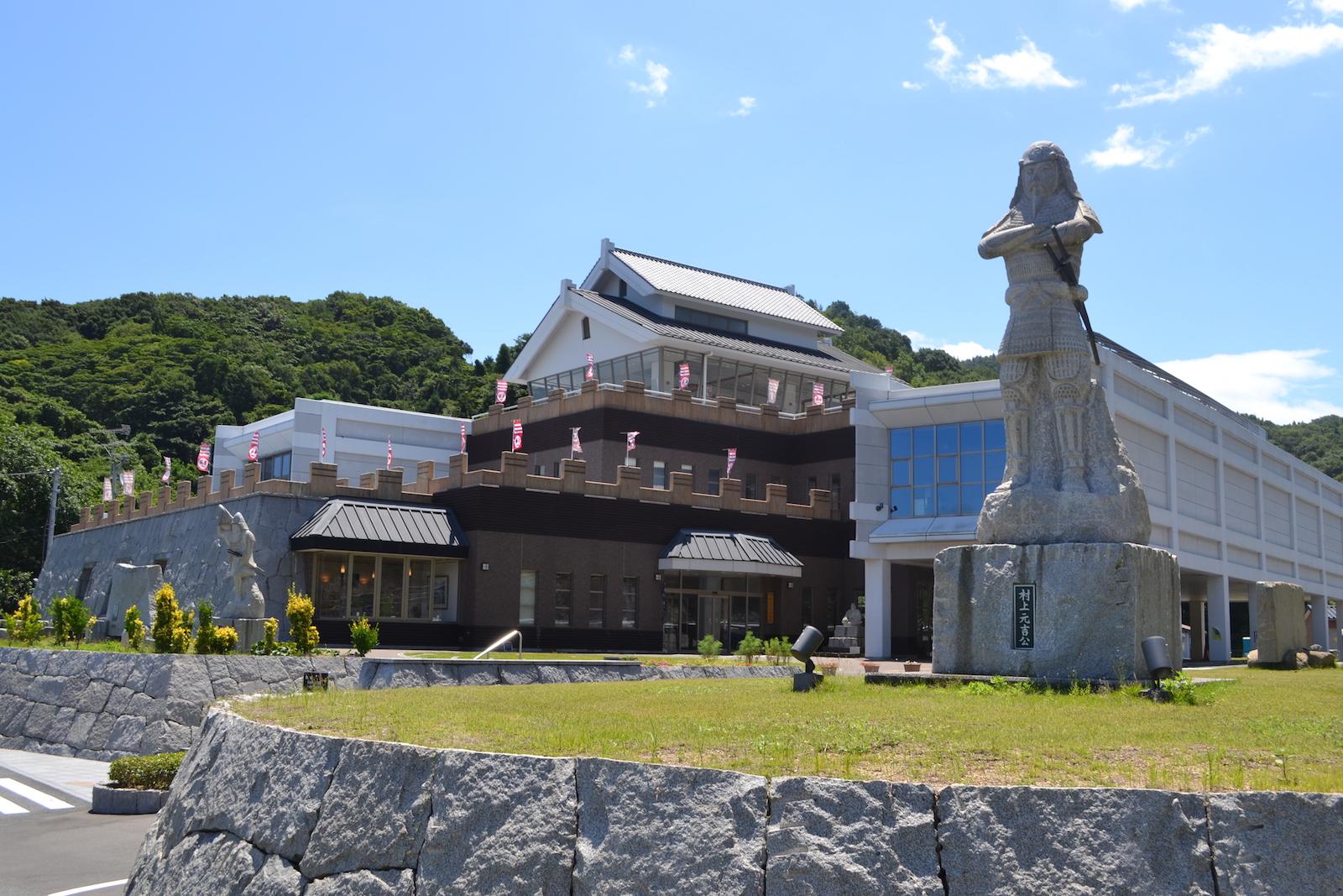 Murakami Kaizoku Museum.jpg