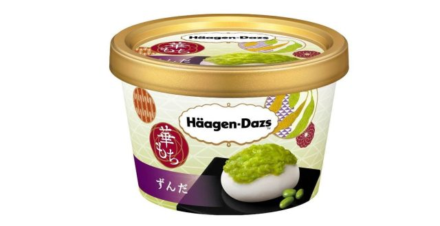 hc3a4agen-dazs-japan-zunda-mochi-edamame-rice-cake-ice-cream-frozen-dessert-kinako-soybean-kuromitsu-sugar-syrup-japanese-iwate-sendai-limited-edition-summer-2-e1565344320370.jpg