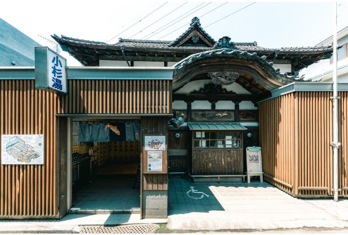1_kosugiyu.jpg