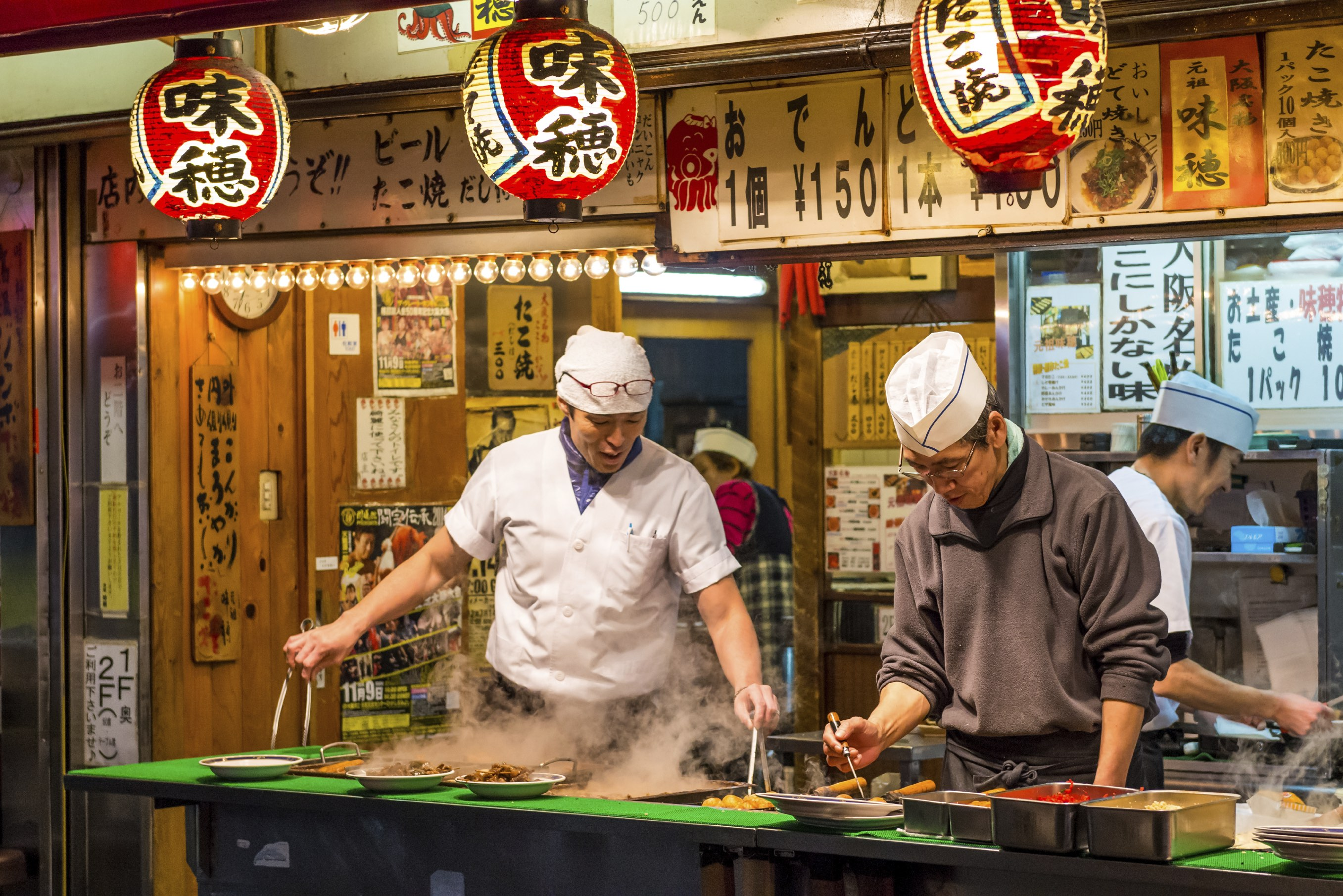 Osaka-Street-Food.jpg