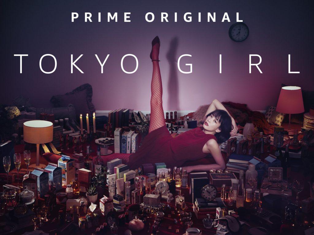 tokyo-girl-1024x768.jpg