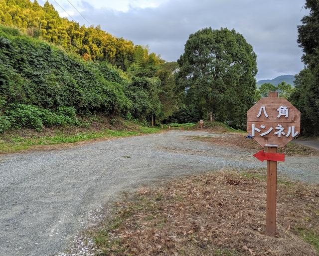 hakkaku-octagonal-tunnel-misato-kumamoto-japan-travel-off-the-beaten-path-secret-best-tourist-spots-destinations-8.jpg