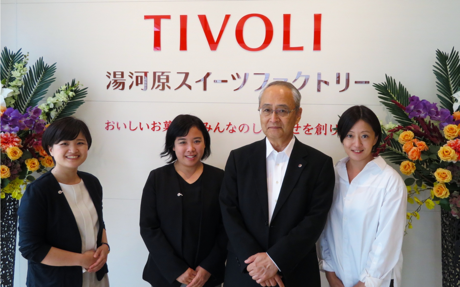 The team at Tivoli Japan.jpg