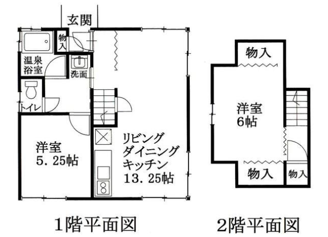 buy-home-japan-real-estate-buying-selling-house-apartments-shizuoka-izu-resort-onsen-architecture-11.png