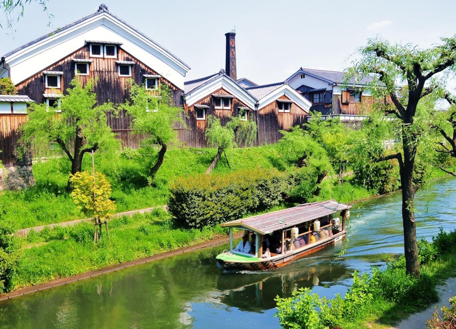 Jikkoku Bune in Kyoto.jpg