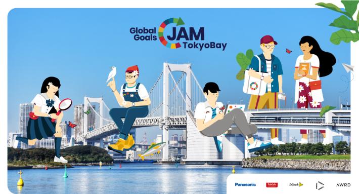 3_globalgoalsjam_21.jpg