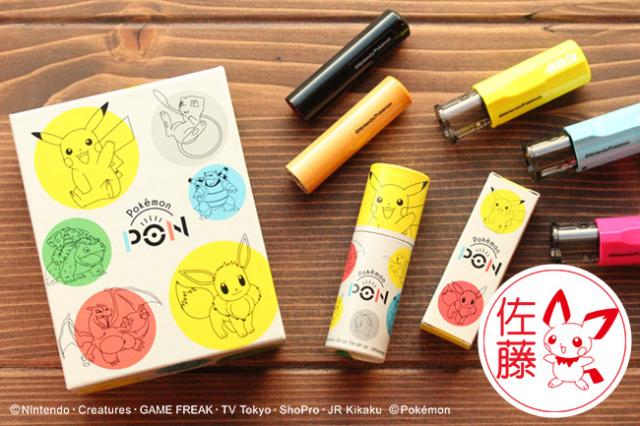 pokc3a9mon-hanko-seals-pikachu-johto-japan-anime-video-games-japanese-legal-signature-seals-cool-cute-kawaii8.jpg