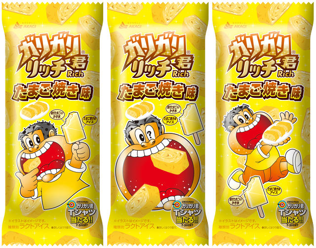egg-omelette-ice-cream-japan-gari-gari-kun-japanese-ketchup-weird-popsicle-ice-candy-flavours-flavors-2.jpg