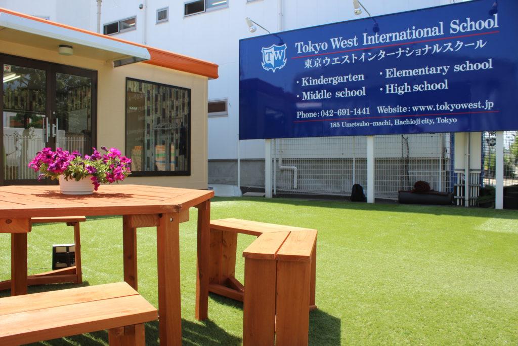 Tokyo-West-International-School-1024x683.jpg