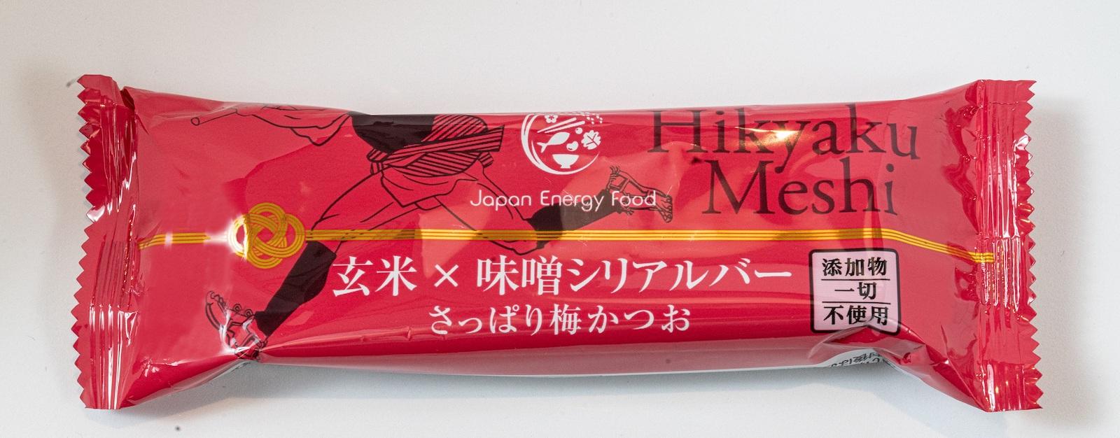 Japan energy food_Bar package.jpg