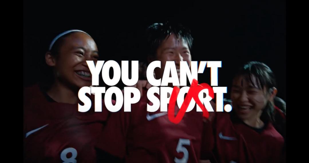 Nike-commercial-ad-Japan-bullying-Japanese-soccer-womens-girls-school-students-racism-Korean-Black-African-American-sport-Naomi-Osaka-video-5.jpg