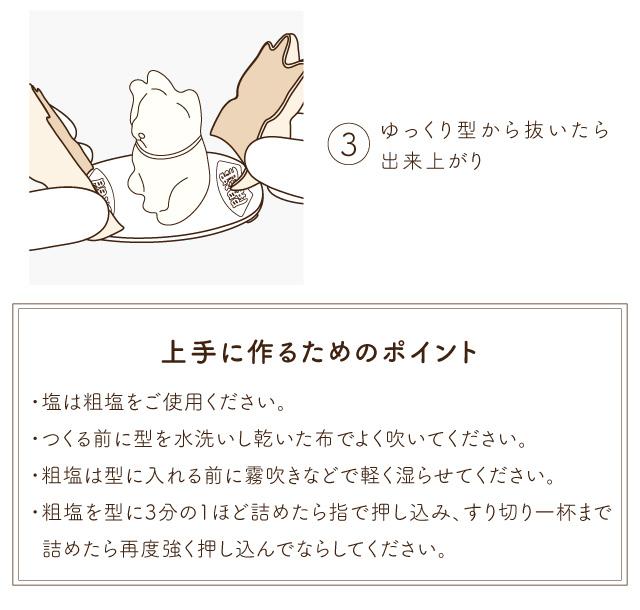 sub4-154.jpg