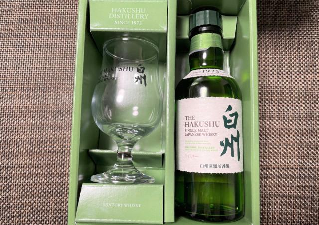 Japanese-whiskey-whi.jpg