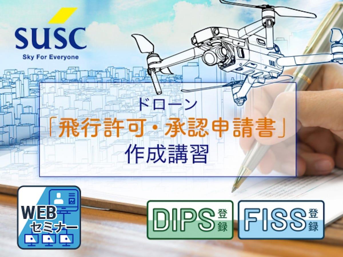 83121E4F-4194-4EE5-86BB-5B6844DC50A5_1_201_a.jpg