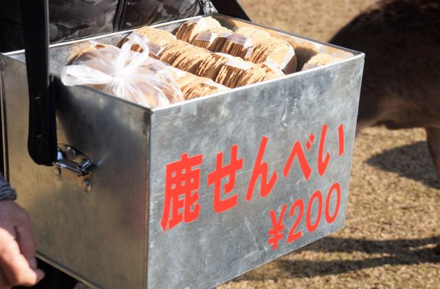 奈良鹿遊客冠狀病毒大米餅乾依賴成癮飲食食物旅行公園日本動物日本日本新聞6.jpg