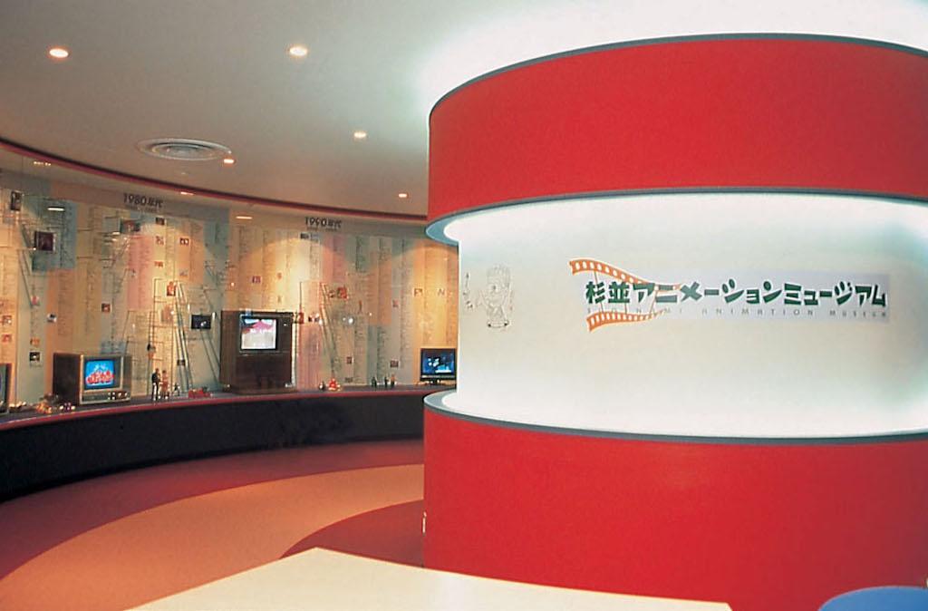 Suginami-Animation-Museum JT.jpg