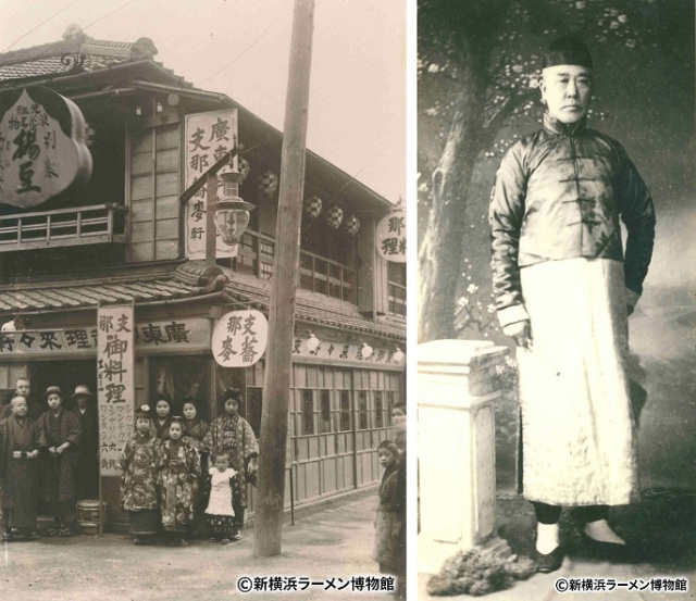 Japan-first-ramen-restaurant-Rairaiken-historic-reopening-reviews-Japanese-food-noodles-Yokohama-history-museum-photos-13.jpg