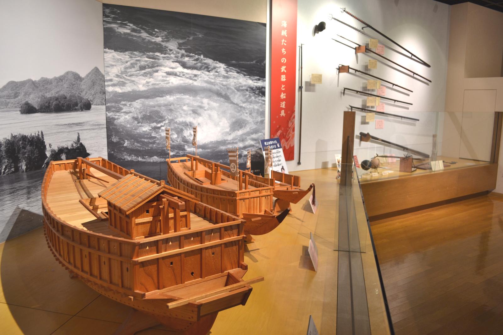 Exhibit of Murakami Kaizoku Museum.jpg