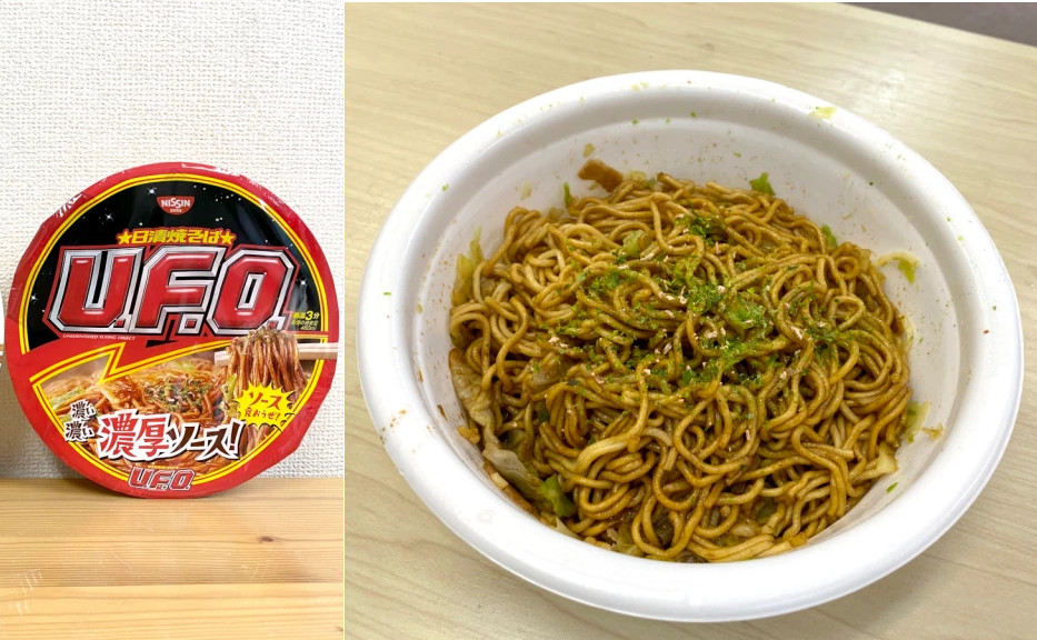 Cup-noodle-ranking5.jpg