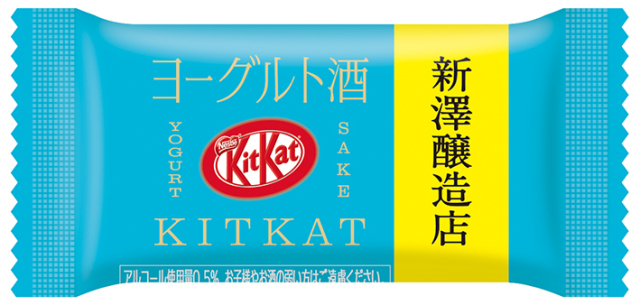 japanese-kit-kat-kitkat-yogurt-sake-yoghurt