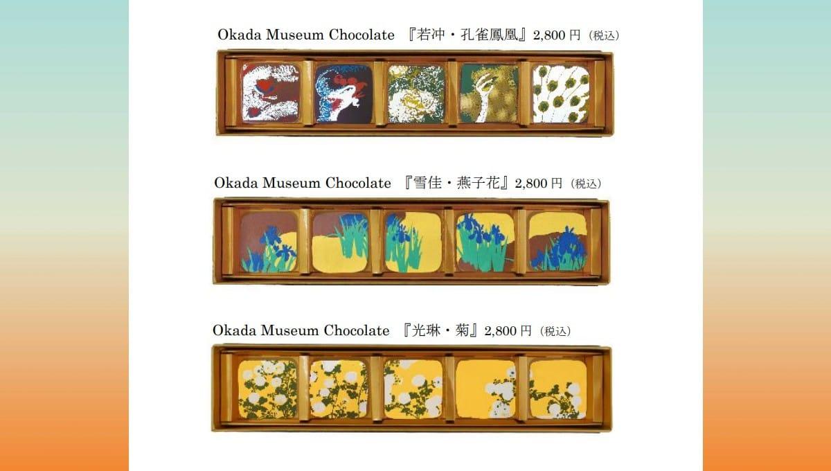 art-chocolate-5-set.jpg