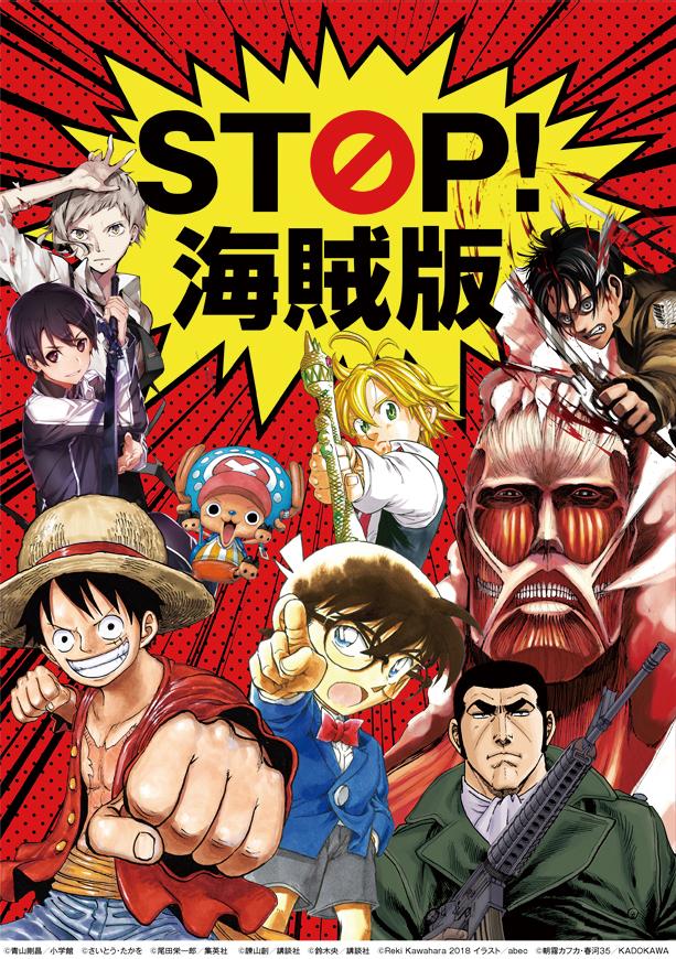 tokusetsu_main_img.jpg