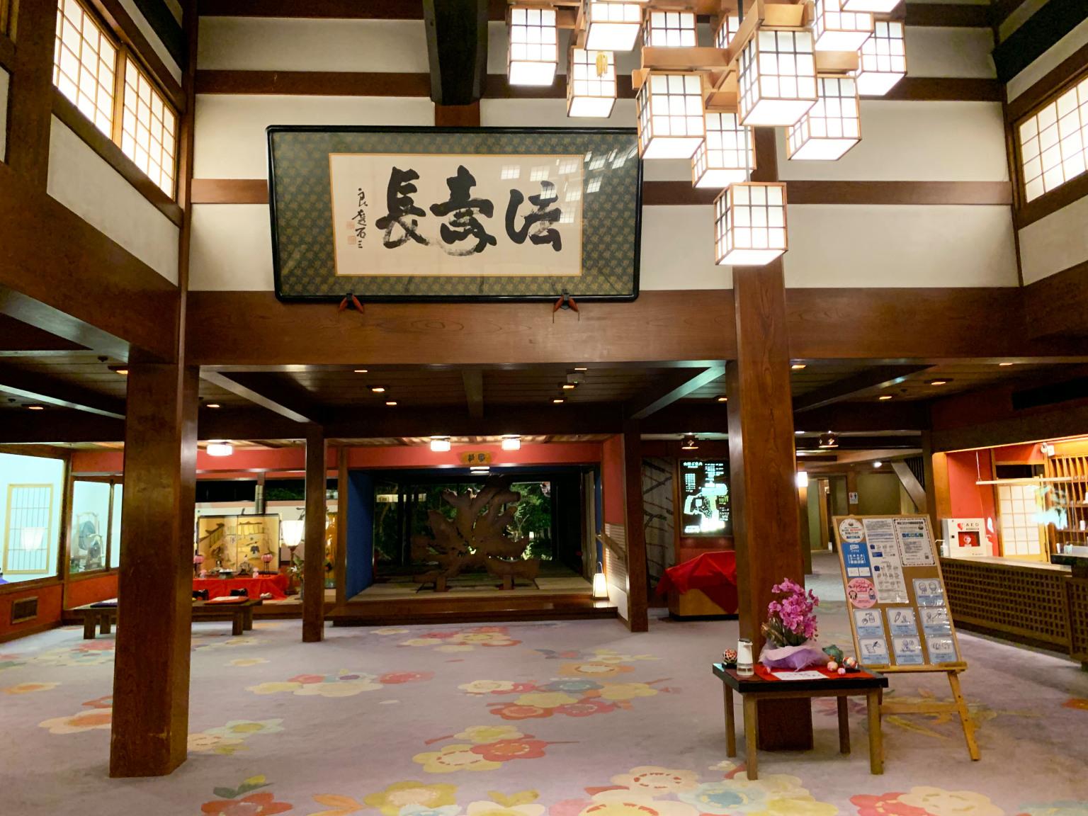 Houshi-Ryokan-onsen-hotel-oldest-in-world-Japan-business-travel-Hoshi-accommodation-stay-photos-reviews-Ishikawa-3.jpg