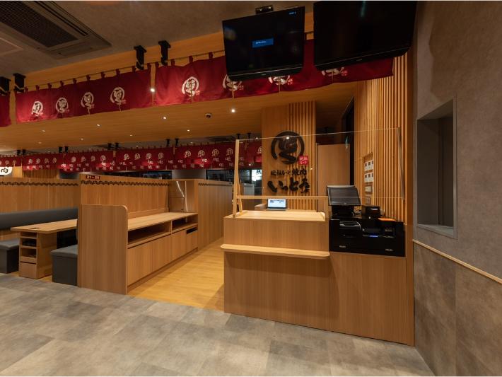 3_kaiten_interior.jpg