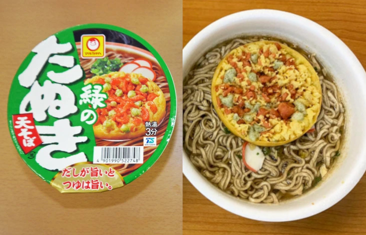 Cup-noodle-ranking7.jpg