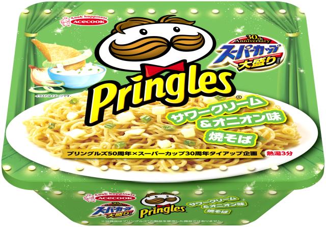 pringles-japan-super-cup-cup-noodles-japanese-instant-ramen-6.jpg