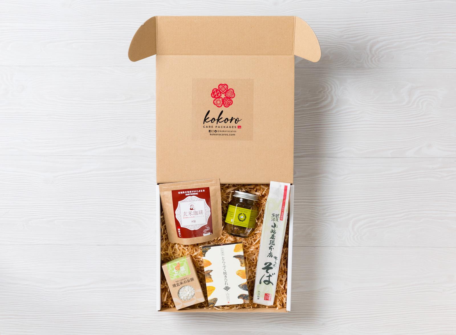 Nourishing Essentials Care Package.jpg