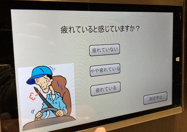 Japanese-toilets-new.jpg