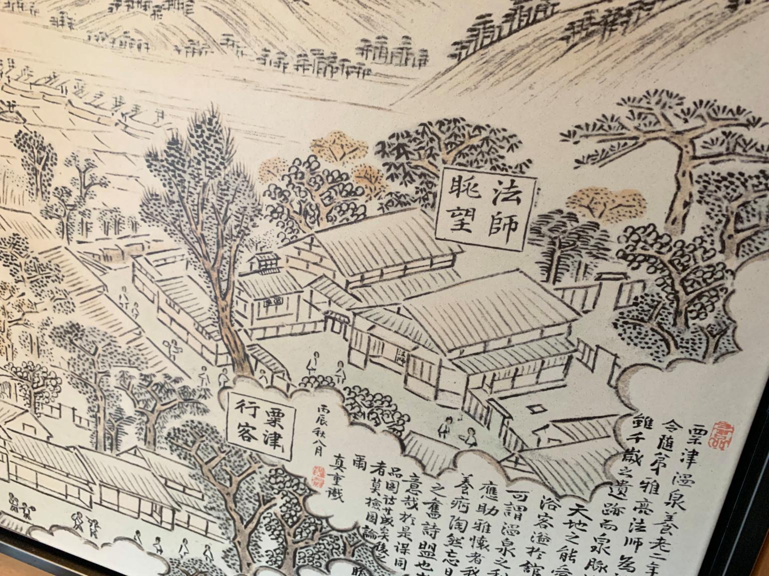 Houshi-Ryokan-onsen-hotel-oldest-in-world-Japan-business-travel-Hoshi-accommodation-stay-photos-reviews-Ishikawa-21.jpg