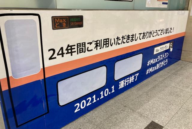 Japan-Shinkansen-dou.jpg