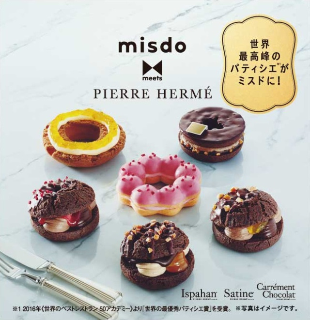 mister-donut-japan-pierre-hermc3a9-doughnuts-japanese-sweets-cakes-limited-ediition-pastries-1.jpg