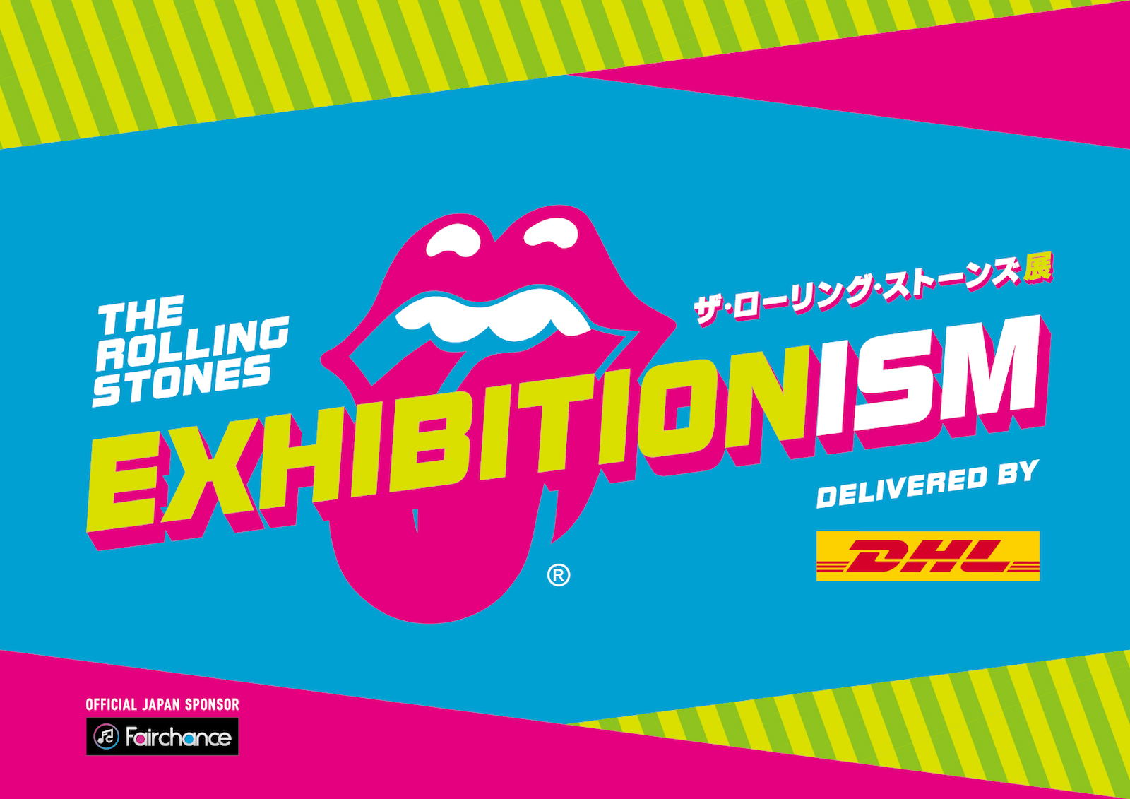 The Rolling Stones Exhibit drawing fans in Japan - Japan Today