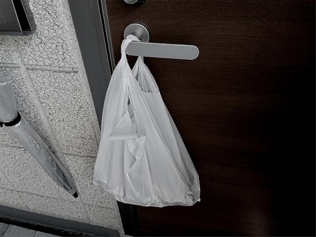 japan-stalker-japanese-stalkers-women-true-story-neighbour-neighbor-apartment-life-living-news-5.jpg