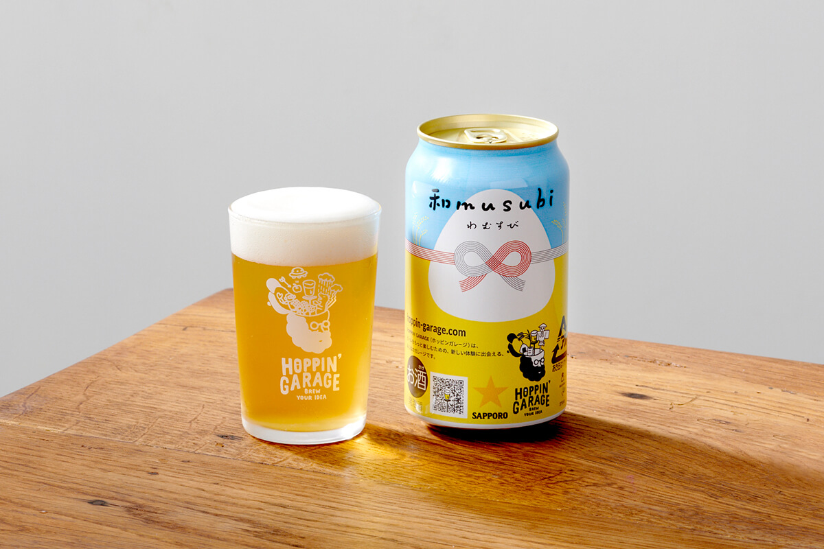 Mint-Choc-Sapporo-Beer-Japan-Hoppin-Garage-craft-new-unusual-limited-edition-Japanese-news-5.jpg