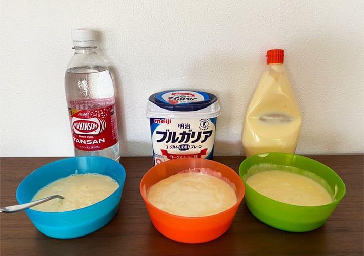 3.ingredients.jpg