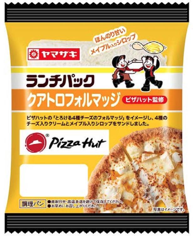 Pizza-Hut-sandwich-J.jpg