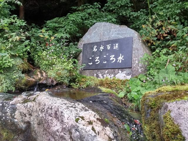 secret-japan-travel-nara-goyomatsu-limestone-cave-off-the-beaten-track-destinations-forest-roller-coaster-monorail-transport-reviews-tips-photos-21.jpg