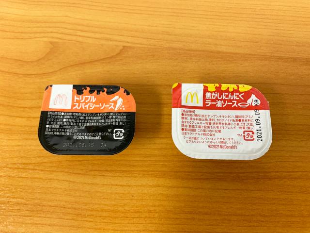 McDonalds-Japan-McKa.jpg