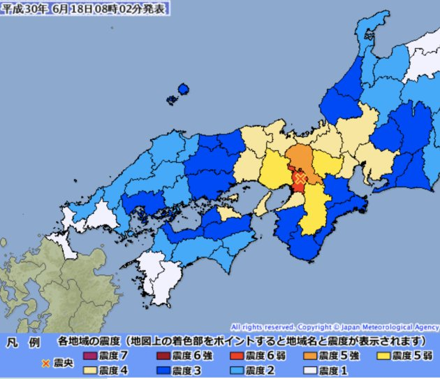 Strong M5.9 quake , lower 6 on Japana scale, rocks northern Osaka