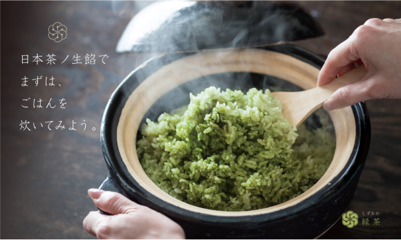 japanese-green-tea-paste-new-product-6.jpg
