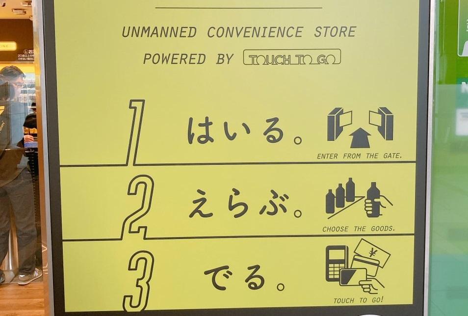 signs.jpg