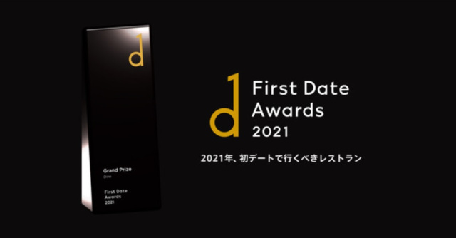 First-dates-Japan-go.jpg