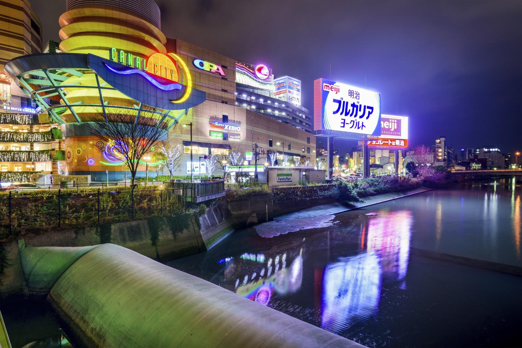 Canal-City.jpg