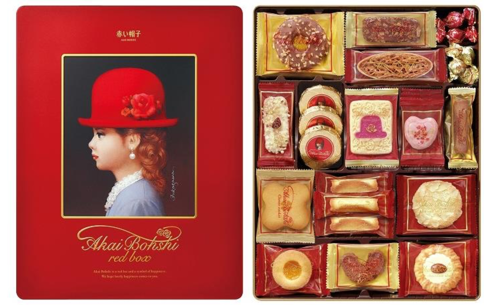 Tivoli Assorted Red Cookies Box Japan.jpg