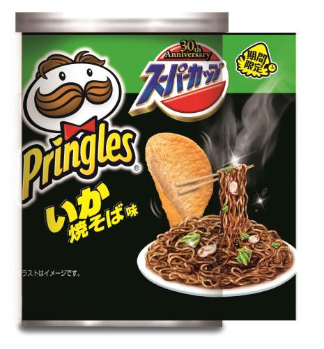 pringles-japan-super-cup-cup-noodles-japanese-instant-ramen-1.jpg