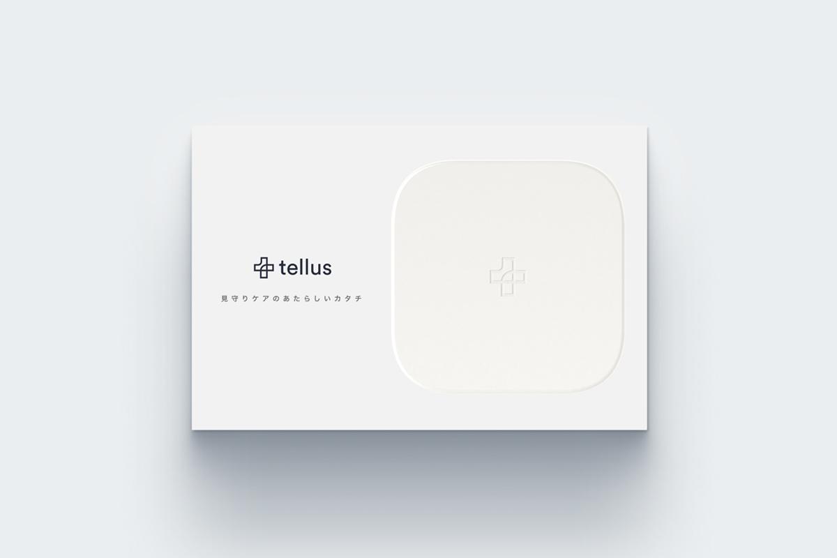 Tellus_Product.jpg